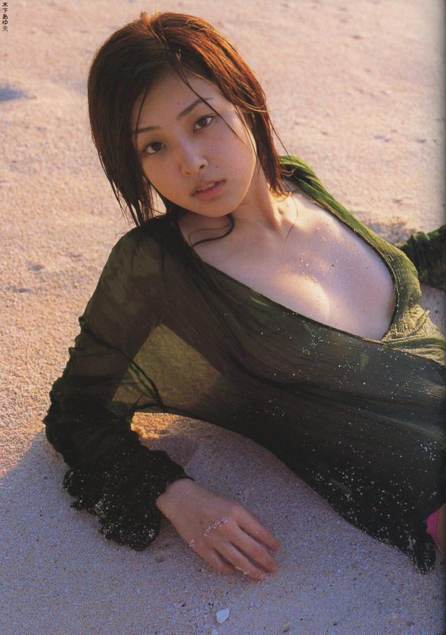 Ayumi Kinoshita (12)