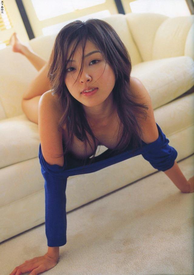Ayumi Kinoshita (9)